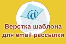 Наполню контентом ваш сайт 4 - kwork.ru