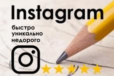 100 Google+ - Друзья/Круги на Ваши аккаунты по критериям 13 - kwork.ru