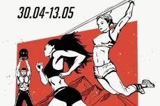 Сделаю дизайн плаката для вашего мероприятия 21 - kwork.ru