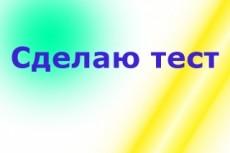 Нарисую фрактальную картинку 6 - kwork.ru