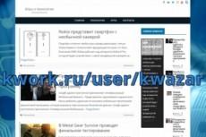 Сервис фриланс-услуг 185 - kwork.ru