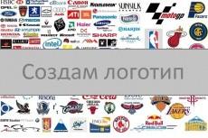 Cделаю рекламный баннер 3 - kwork.ru