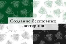 Картина в стиле Low Poly 29 - kwork.ru
