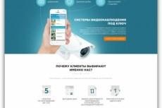 Мобильное приложение для вашего сайта 5 - kwork.ru