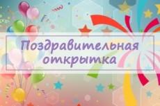 Графическое оформление текстового материала 31 - kwork.ru