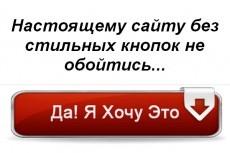 Изменить оформление канала YouTube 6 - kwork.ru