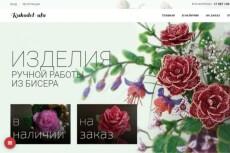 Подготовлю документы для участия в тендере 5 - kwork.ru