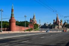 Отредактирую фотографию с помощью Adobe Photoshop CSS 6 - kwork.ru