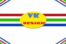 Создам оригинальный дизайн для вашего Youtube канала 15 - kwork.ru
