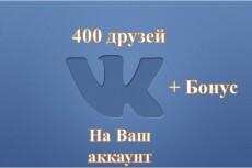 Сбор нужных вам баз данных 34 - kwork.ru