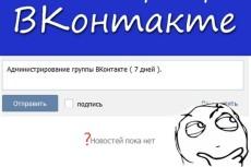 Создам блог/сайт-визитку на CMS WordPress 5 - kwork.ru