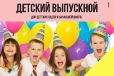 Календарь карманный, настольный 14 - kwork.ru