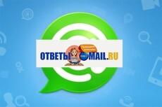 30 ручных ссылок в профилях сайтов с ТИЦ от 40 до 3000 26 - kwork.ru