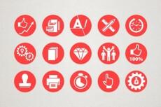 Дизайн листовок 7 - kwork.ru