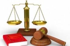Составлю исковое заявление для арбитражного суда 20 - kwork.ru