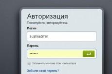 Установлю wordpress на 1 ваш домен и подберу 1 шаблон под вашу нишу 21 - kwork.ru