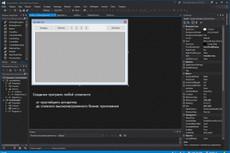 Напишу программу на Delphi 32 - kwork.ru