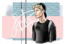 Иллюстрация, рисунок по фото 17 - kwork.ru