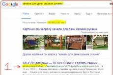 Сделаю 1 экран landing page 3 - kwork.ru