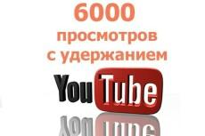 5000 просмотров сайта+ 1500 в подарок 6 - kwork.ru