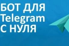Настрою электронную почту для вашего домена 15 - kwork.ru