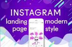 Оформление аккаунта instagram баннерами 46 - kwork.ru
