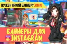 Сделаю уникальные логотип, аву и обложку группы ВК за один кворк 7 - kwork.ru
