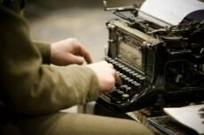 Сделаю транскрибацию с видео, с аудио, с фото 20 - kwork.ru
