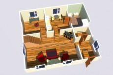 Интерьер спальни, гостиной 24 - kwork.ru
