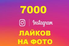 7000 Просмотров вашего видео на телевидении IGTV в Инстаграм + Бонус 15 - kwork.ru