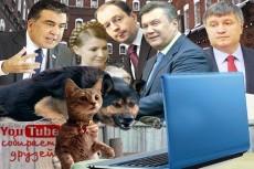 Нарисую вашу фотографию в видео формате mp4 30 - kwork.ru