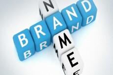 Разработаю название для компании, продукта или сайта  + слоган 6 - kwork.ru