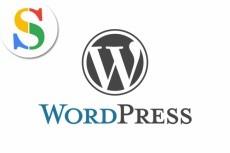 Сайт на Wordpress + Готовая связка для Арбитража 16 - kwork.ru