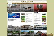 WordPress - Автонаполняемый спортивный сайт - Sport News 28 - kwork.ru