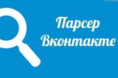 Компанию в РСЯ 6 - kwork.ru