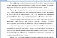 произведу ретушь фотографий 3 - kwork.ru