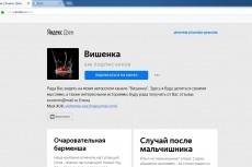 Подберу красивый домен для вашего бизнеса 33 - kwork.ru