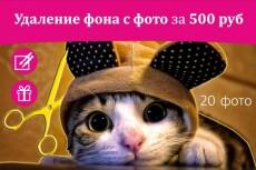 Создам макет двусторонней визитки 7 - kwork.ru