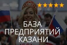 Сервис фриланс-услуг 75 - kwork.ru
