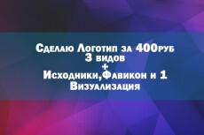 Логотип, 2 варианта + визитка. Исходники psd+png в подарок 18 - kwork.ru