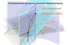 Оформление работ по ГОСТу 22 - kwork.ru