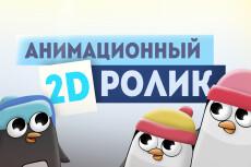 Сделаю логотип. 3 примера 32 - kwork.ru