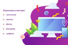 Обложка для группы ВКонтакте 24 - kwork.ru