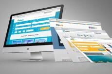 Настрою работу сайта на Wordpress, уберу ошибки, оптимизирую 3 - kwork.ru