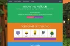 Напишу(исправлю) скрипт на PHP 8 - kwork.ru