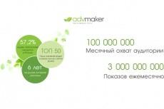 Самописная витрина с CPA офферами для арбитража трафика 5 - kwork.ru
