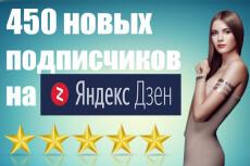 Выполню монтаж вашего видео до 30 мин 31 - kwork.ru