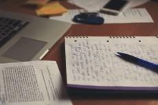Редактирование текста, проверка орфографии, грамматики и пунктуации 14 - kwork.ru