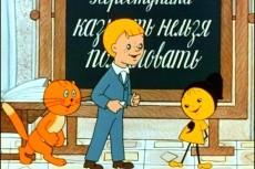 Редактирование текста, проверка орфографии, грамматики и пунктуации 11 - kwork.ru