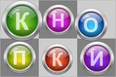 Создание дизайна яркого баннера для промопоста Вконтакте 30 - kwork.ru